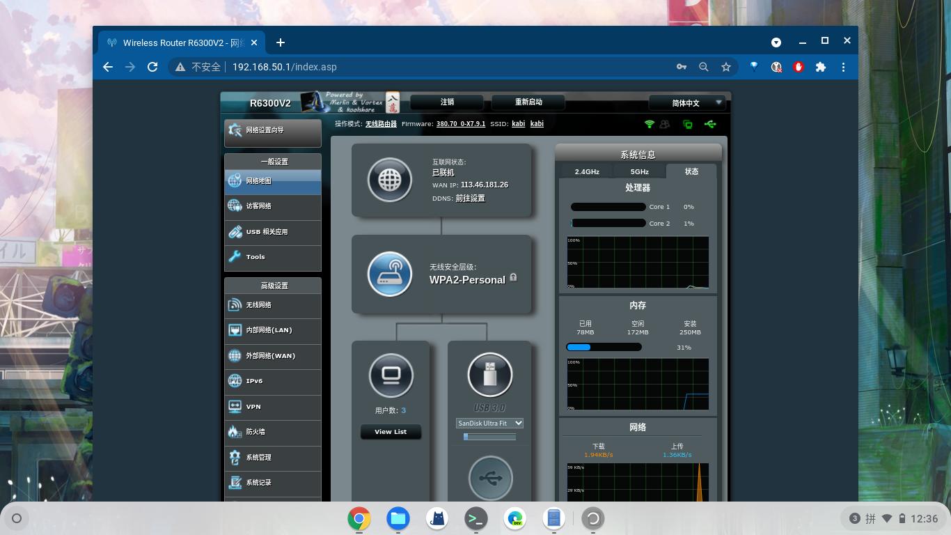 Screenshot 2021-05-09 12.36.55.png